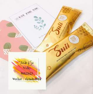 - Ready Stocks - Meal Replacement Suii