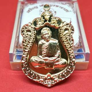 Thai Amulet - LP Tim Sema Buraphajarn Medal
