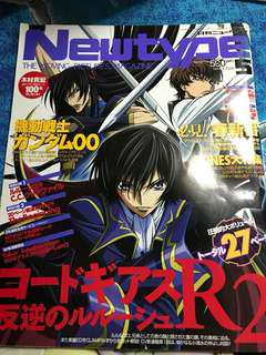 Newtype May 2008 Issue