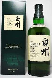 日本威士忌 白州12年日版 全新有盒