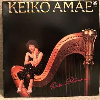 Keiko Amae plays Harp Smokin' Prelude YF-7030