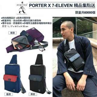 PORTER時尚單肩包