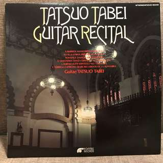 Tatsuo Tabei Guitar Recital 5045