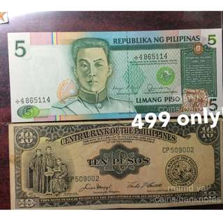 Old Banknote Set #2