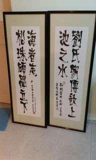 Chinese Calligraphy 王米渠(30×95)cm