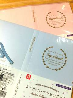 Sticker Collection Book File