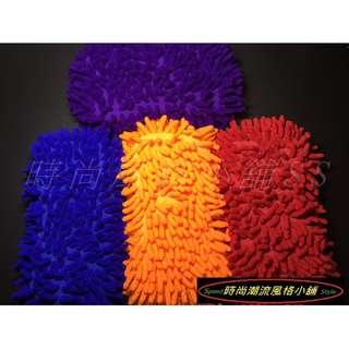 🚚 雪尼爾珊瑚絨毛長方型擦車布.洗車.打蠟.下蠟.車內清潔.家用清潔