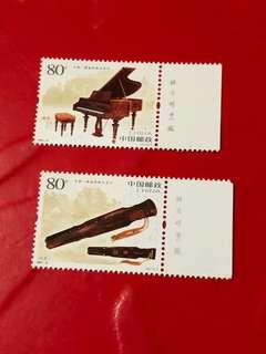 中國郵票2007-22