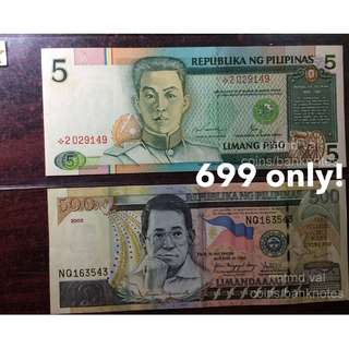 Old Banknote Set #6