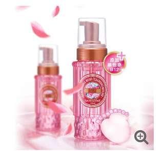 🚚 雅聞Hello Kitty包裝版 玫瑰氨基酸淨白洗卸二用慕絲B12升級版 250ml
