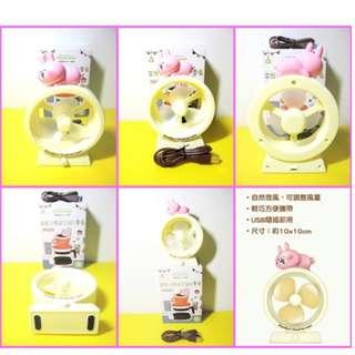 7-11 CITY CAFE 卡娜赫拉的小動物 立體公仔造型USB風扇 粉紅兔兔款