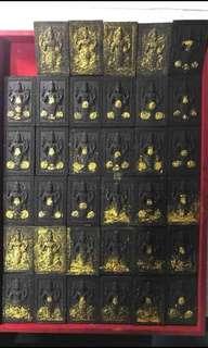 Lord vishnu Kruba Krissana blessed  Wat Arsom  2561