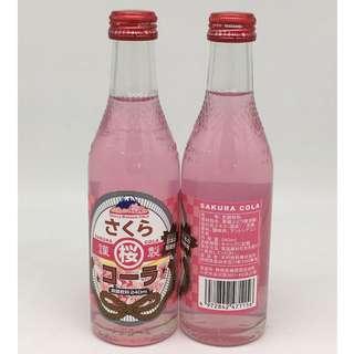 日本櫻花味可樂