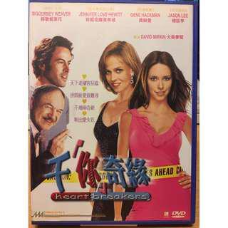 DVD - Heartbreakers 千你奇緣 Jennifer Love Hewitt 珍藏