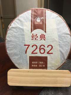 Chinese Puer Tea (7262 普洱熟茶)