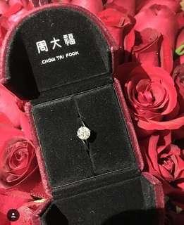 周大福鑽石求婚戒指 1卡 1.01卡