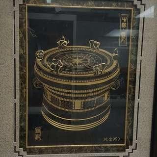 廣西銅鼓鑲金畫