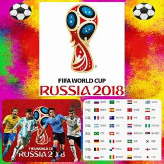 FREE FIFA WORLD CUP LIVE