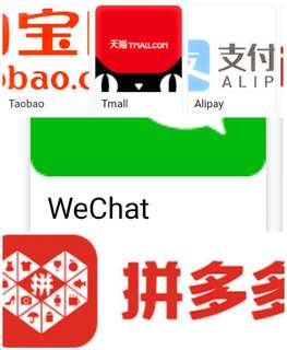 TaoBao 淘宝/ TMall 天猫/ JD 京东/ 拼多多  Buy-for-me (w/ Extra Cash Rebate Voucher and very cheap shipping and No Agent Fee) Daifu 朋友 代付 of Alipay or Wechat