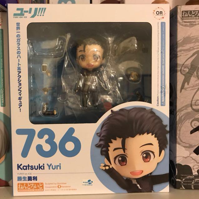 Katsuki Yuri Nendoroid from Yuri on ice