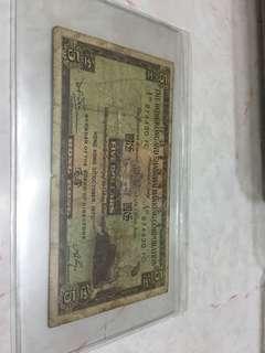 舊匯豐5元