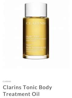 Clarins tonic body treatment oil (preorder until June 21)