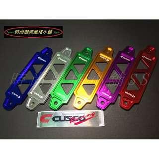 🚚 CUSCO鋁合金電瓶固定架(小) / 電瓶架 / 改裝電瓶架 / CNC鋁合金HRV CRV.FIT.K8.K6.K12