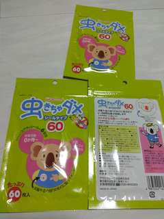 Wakodo insect repellent patch