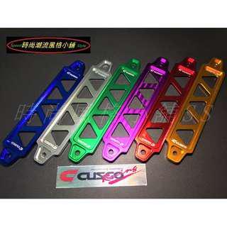 🚚 CUSCO鋁合金電瓶固定架(大) / 電瓶架 / 改裝電瓶架 / CNC鋁合金/ TIIDA.LANCER