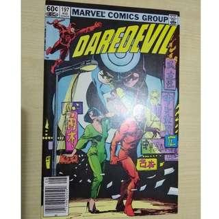 Daredevil Vol. 1 # 197 - 1st appearance Yuriko Oyama (Lady Deathstrike)