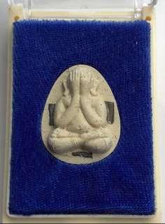 Phra Pidta LP Jit Thai Amulet