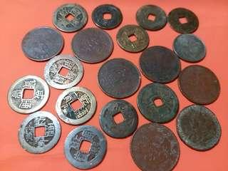 古舊錢幣 20個