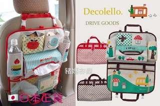 🇯🇵日本原單decolleo -多功能、多格數手提式汔車坐椅保溫收纳掛袋