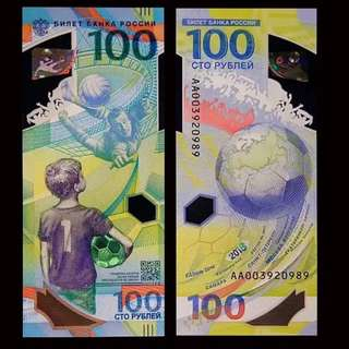 FIFA WORLD CUP 2018 Limited Edition Banknote direct from Russia!