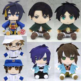 Assorted Gift Plushes