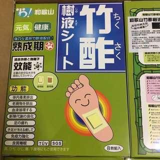 和歌山竹酢樹液貼 足貼 保健貼 日本和田保健貼相似