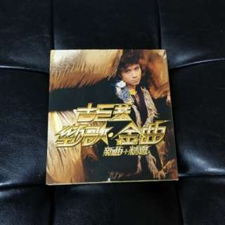 古巨基DVD&CD