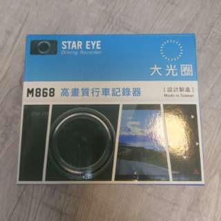 🚚 STAR EYE M868 行車記錄器 行車紀錄器 大光圈 夜視