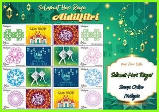 🌈Selamat Hari Raya! Salam dari Stamps Online Malaysia!🌈