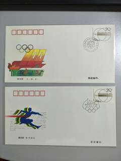 A/B FDC 1994-7 Olympic Committee