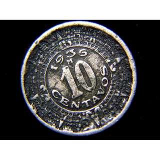 1936年墨西哥大鷹啄蛇國徽阿茲土著飾紋10仙鎳幣