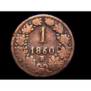1860年奧地利王國皇家雙頭鷹國徽1凱勒銅幣(奧皇法蘭士約瑟時期)