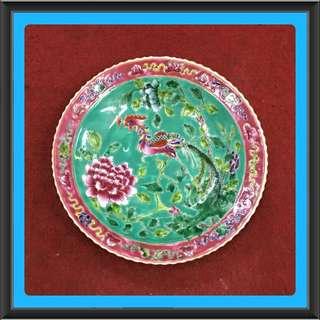 Vintage Peranakan Smal Plate