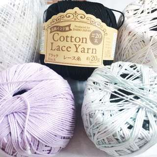 Assorted Cotton Lace String