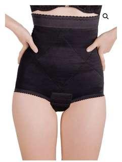 Ultimate Postpartum Ultra Bikini Black