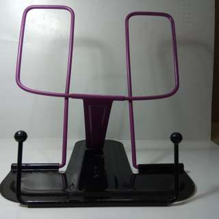 Metal book reading stand