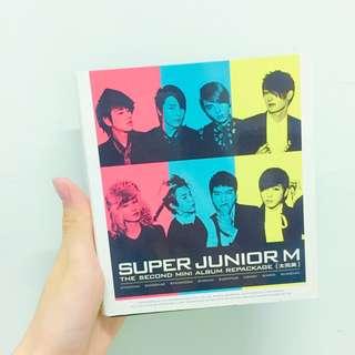 super junior m sjm- the second mini album repackage 太完美