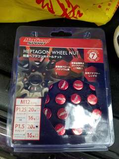 maxguard sport   heptagon wheel nuts