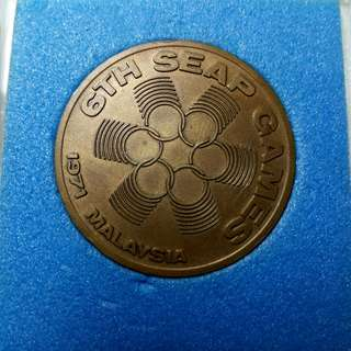 6th SEAP GAMES (1971 Malaysia) Commemorative Medal by SEIKO