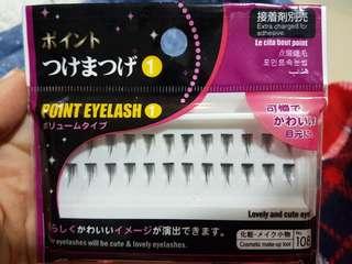 Imdividual eyelashes from daiso